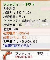 c0135302_1716020.jpg