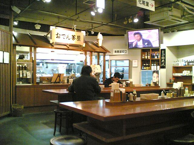 the greatest Udon in Shibuya_c0077105_23363532.jpg