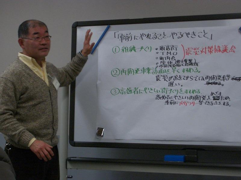 吉原商店街 震災復興まちづくりワークショップ_f0141310_23502848.jpg
