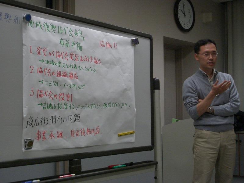 吉原商店街 震災復興まちづくりワークショップ_f0141310_2351759.jpg