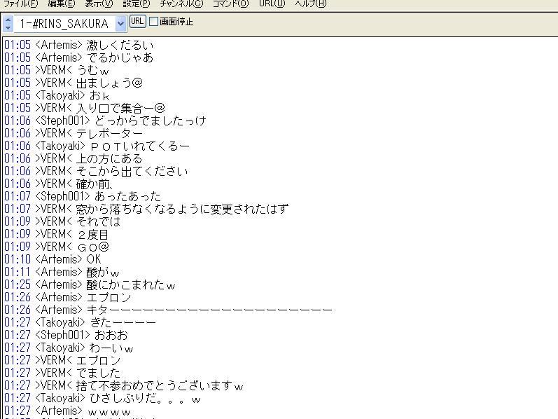b0138011_4153523.jpg