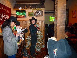 ウェスタン牧場 クリスマスパーティ 【Chef's Report】_f0111415_0232965.jpg