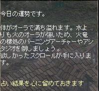 f0101117_20472543.jpg