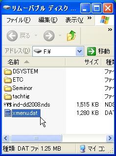 b0030122_116375.jpg