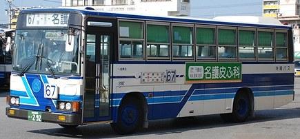 沖縄バスの三菱MK117(517) 6題_e0030537_1533746.jpg