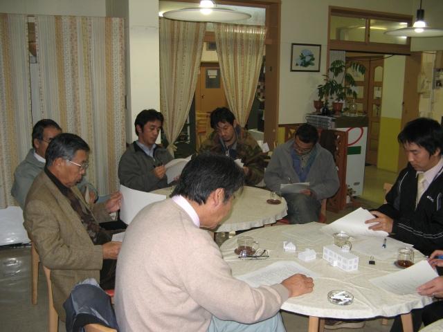 2008年12月16日 役員会_e0133744_2038311.jpg