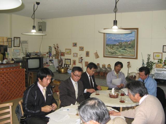 2008年12月16日 役員会_e0133744_20384346.jpg