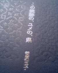 d0004250_0175114.jpg