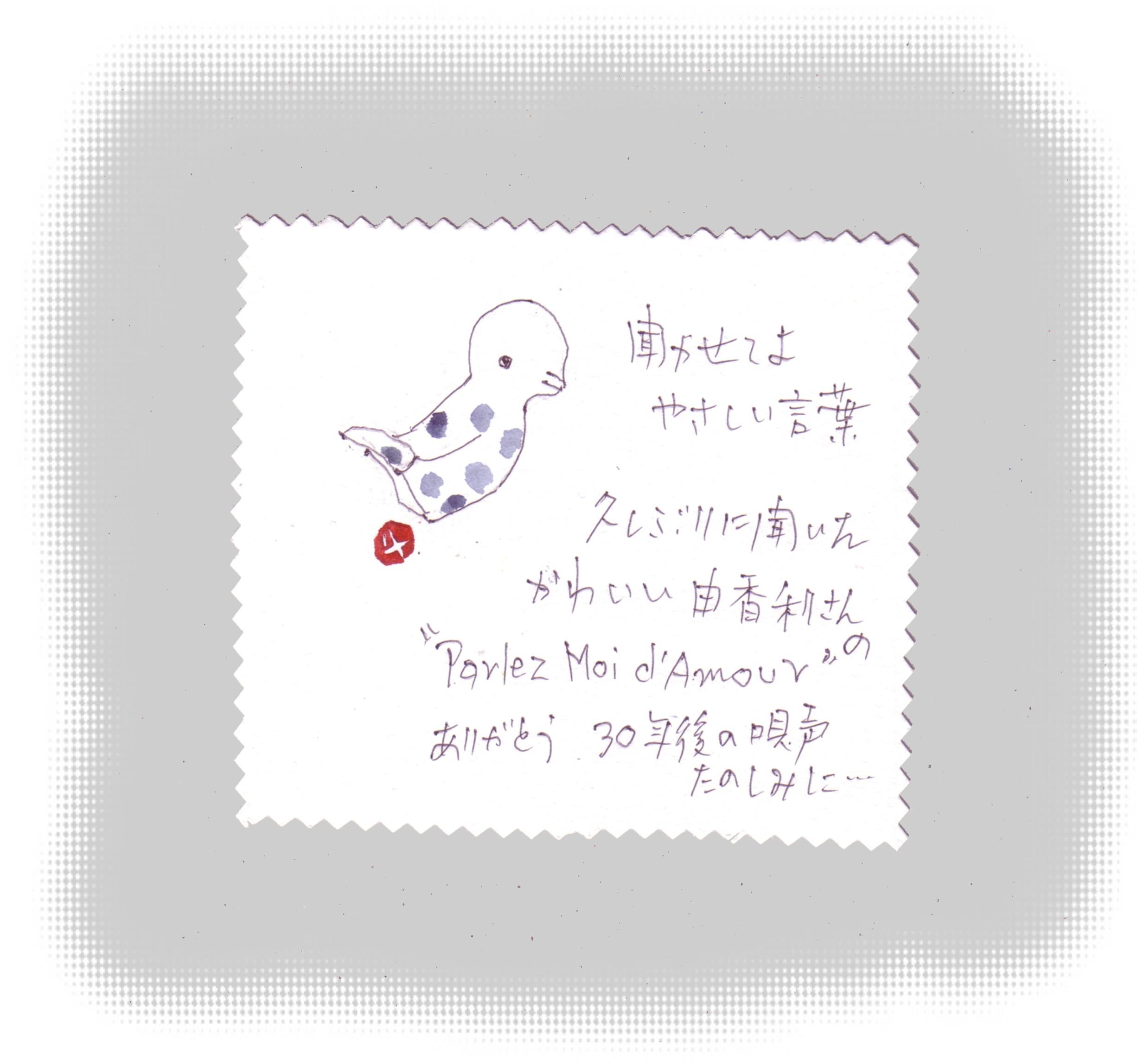 e0074955_8283020.jpg