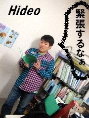 f0043559_10175966.jpg