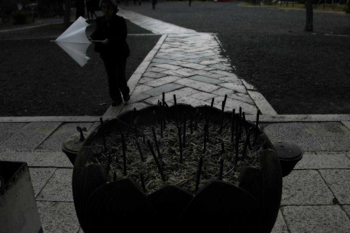 京都 嵐山 4_f0021869_21493519.jpg