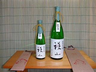 『御神酒 護山』献酒祭_b0123970_13265527.jpg
