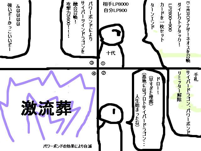 f0103774_23482799.jpg