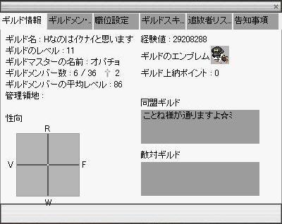 f0066097_024693.jpg