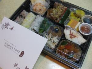 ぺ・ヨンジュンさんのお弁当_e0154202_207069.jpg