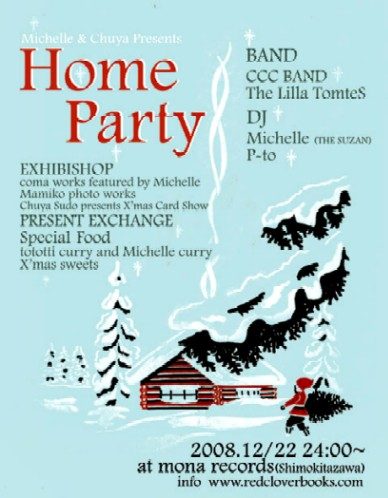 come to our HOME PARTY!_a0077907_13225599.jpg