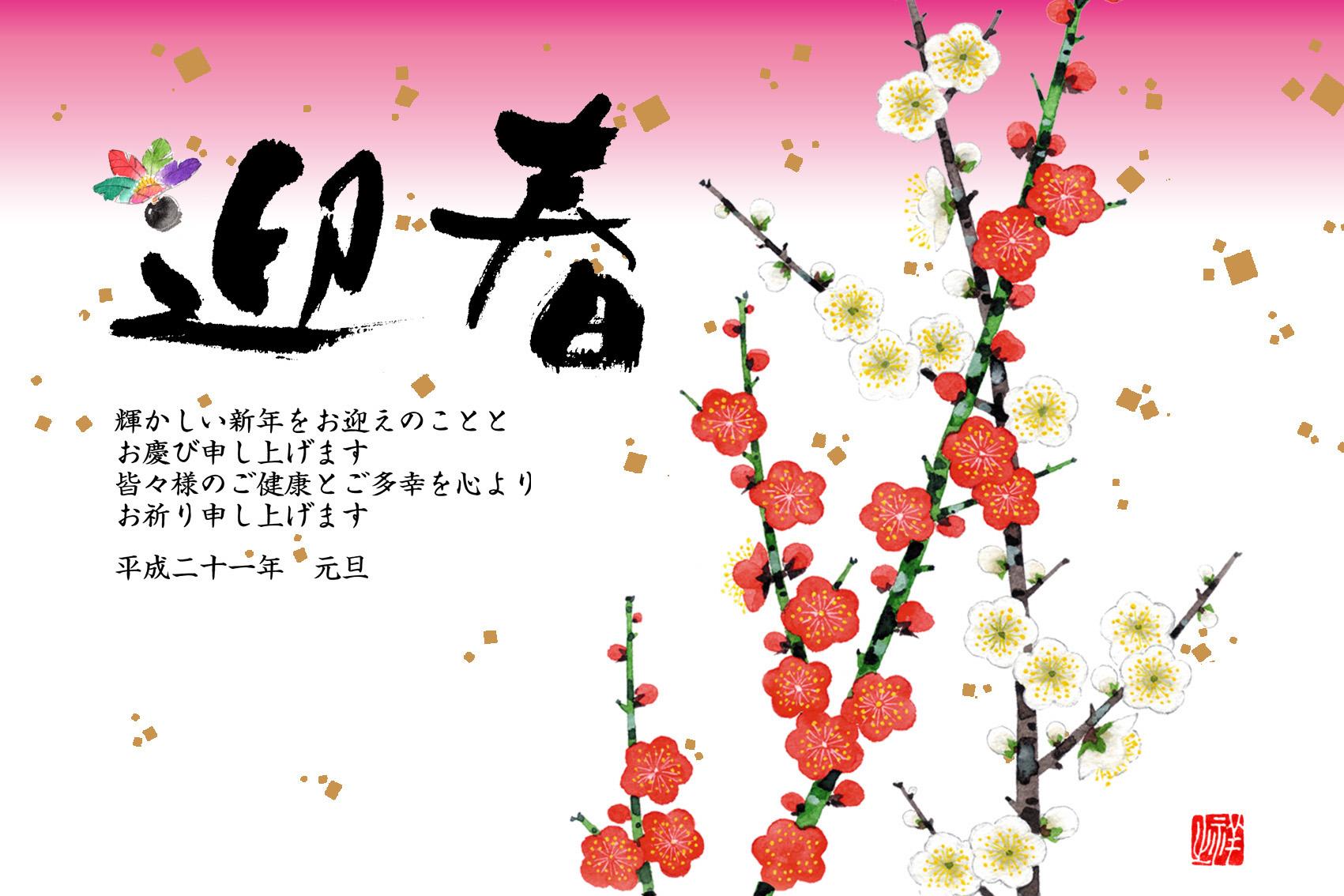Поздравления по китайски с днем рождения мудрость