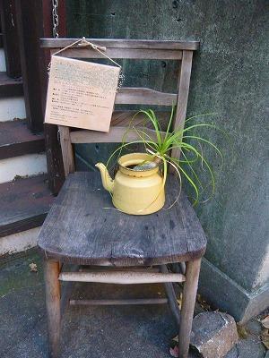"""笑い収めかな?  神戸カフェ""""トリトン""""_e0098508_11295054.jpg"""