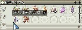 b0149609_054766.jpg