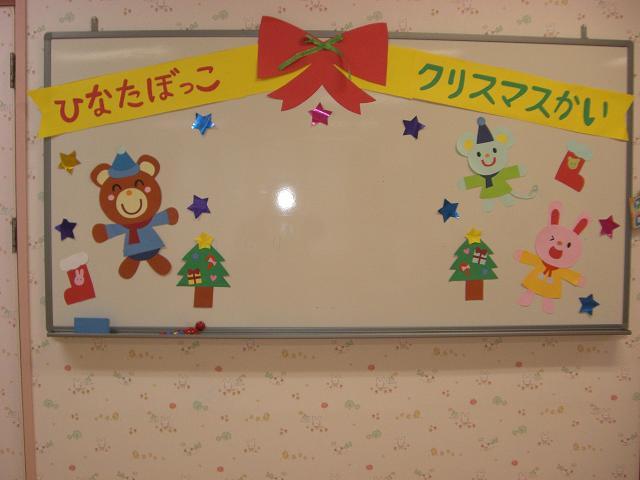 クリスマス会_f0142009_21133649.jpg