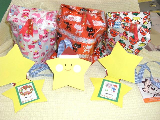 クリスマス会_f0142009_2115186.jpg