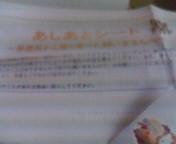 b0071310_1845061.jpg