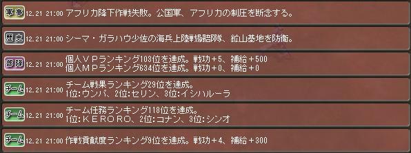 d0037611_9414892.jpg