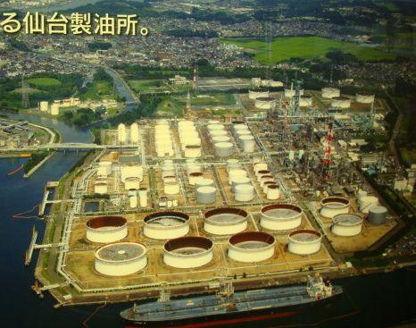 仙台製油所訪問_b0017215_22401969.jpg