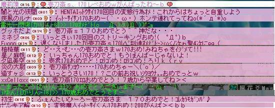 d0141015_156751.jpg