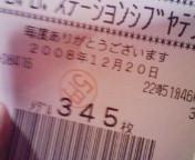 b0020017_15472651.jpg