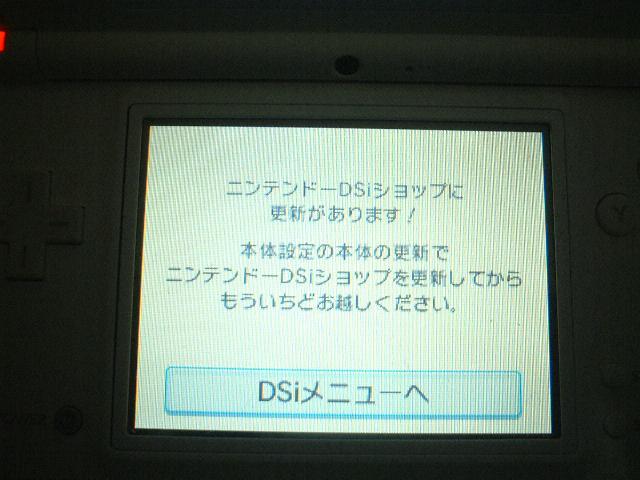 b0030122_23292984.jpg