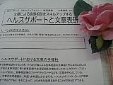 d0046025_105812100.jpg