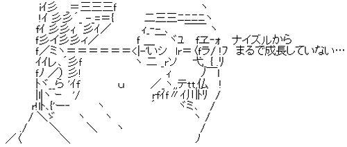 f0065528_1320597.jpg