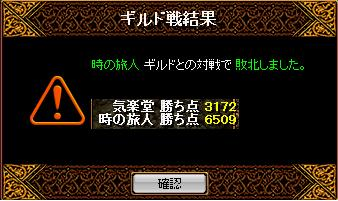 f0152131_19441468.jpg