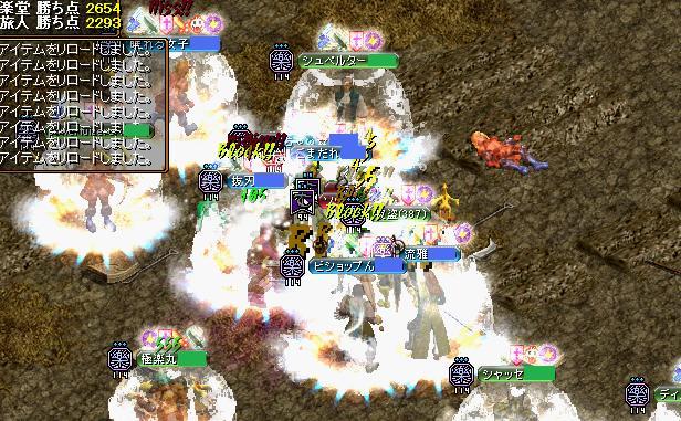f0152131_2011157.jpg