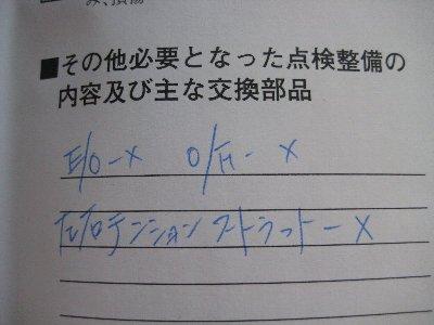 f0112934_1114189.jpg