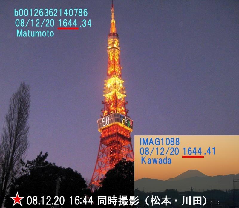 b0012636_137258.jpg