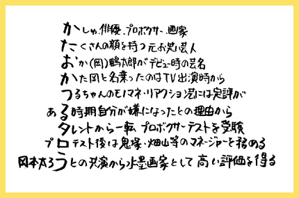 c0119436_7245660.jpg