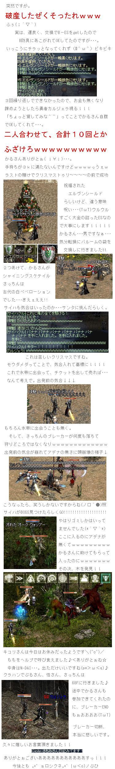 b0119937_10202853.jpg