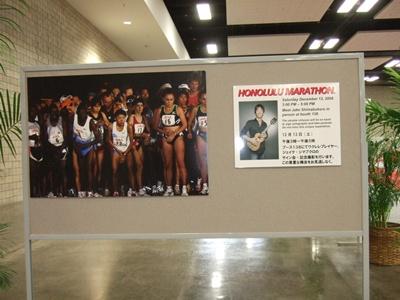 ジェイク・シマブクロのポスター