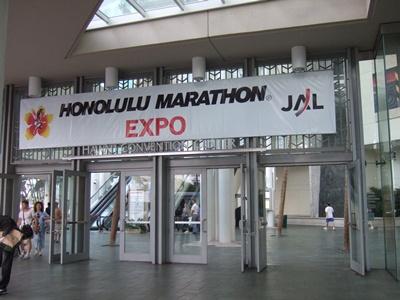 EXPO会場入口