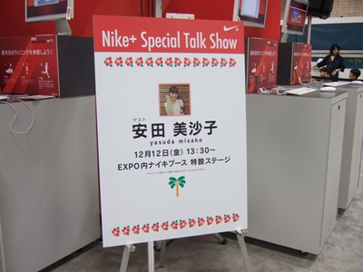ゲストのトークショーの看板