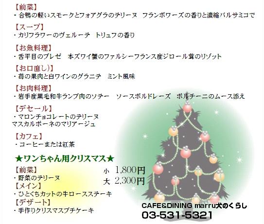 d0144744_19343887.jpg