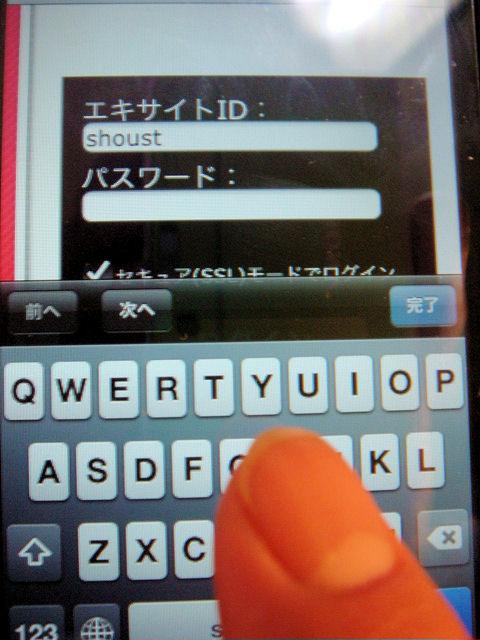 iPhoneについての四方山話♪_b0136045_924512.jpg