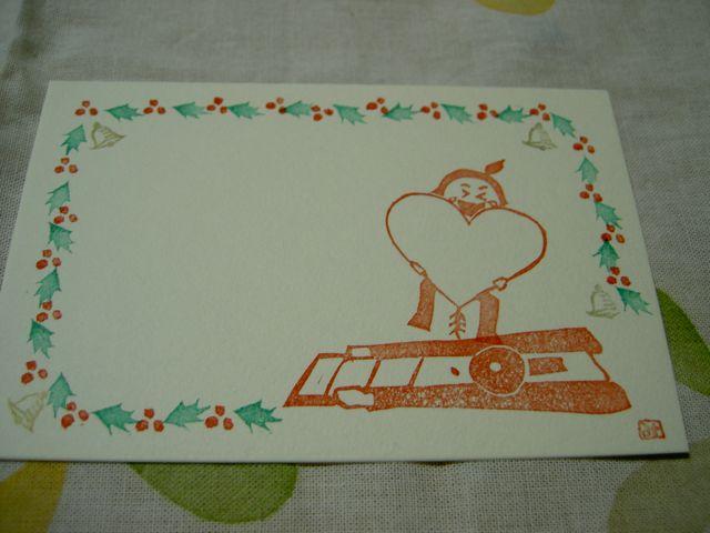 サンクスレター クリスマスバージョン_f0177745_575029.jpg