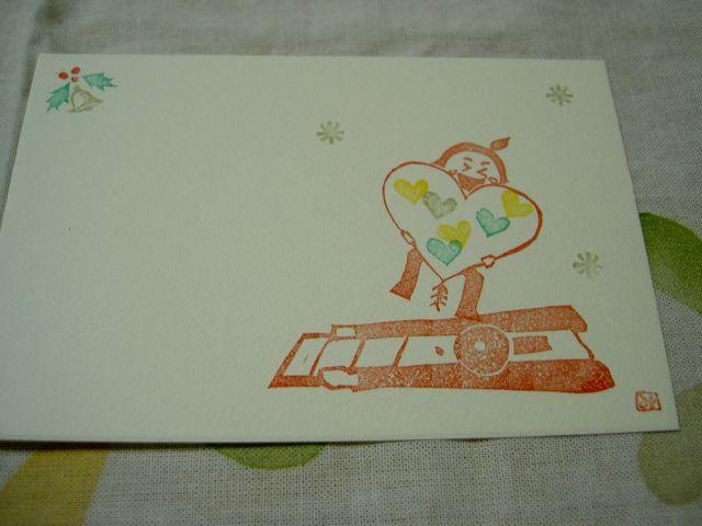 サンクスレター クリスマスバージョン_f0177745_595677.jpg