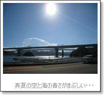 b0082747_1817245.jpg