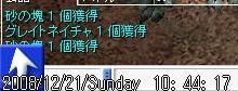 d0044652_14353011.jpg