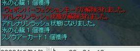 f0119759_1411041.jpg