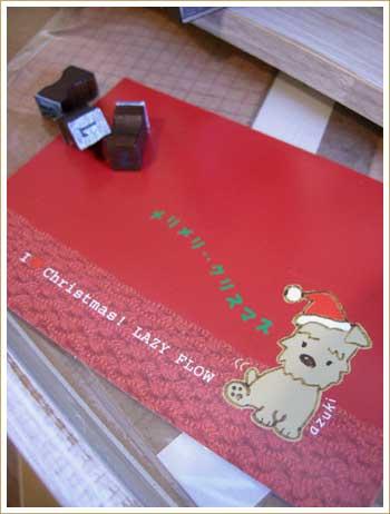 2008 Christmas Card は・・・・・?_f0023062_1517848.jpg